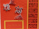Diy Chinese New Year Card Chinese New Year Card with Images Quilling Work Chinese