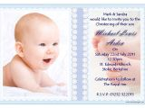Diy Invitation Card for Christening Make Your Own Baptism Invitations Free Example Free Baptism