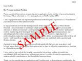 Do I Need to Write A Cover Letter I Need Help Writing A Letter Letters Free Sample Letters