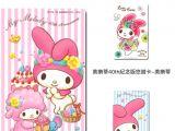 Does Taiwan Easy Card Expire Sanrio My Melody 40th Anniversary Taiwan Easycard
