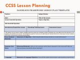 Dok Lesson Plan Template Common Core Cafe Nea Teacher Ambassador Training and More