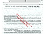 Dubai Tenancy Contract Template forms and Other Documents