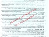Dubai Tenancy Contract Template How Do I Get My Tenant In Dubai to Pay His Rent if His