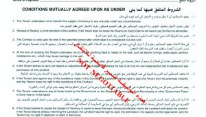 Dubai Tenancy Contract Template Word forms and Other Documents