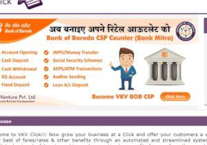 Easy Card Bank Of Baroda Bank Of Baroda Csp Proposal Start Your Own Banking Business