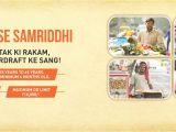 Easy Card Bank Of Baroda Pradhan Mantri Jan Dhan Yojana Pmjdy Scheme Online Bank