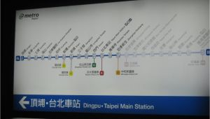 Easy Card or Taipei Pass Taipei Metro System Zhongshan District Aktuelle 2020