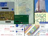 Easy Card or Taipei Pass Urlaubsgeschichten Und Reiseberichte Rund Um Den Globus Und