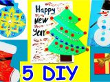 Easy New Year Greeting Card Images Of Christmas and New Year Wishes Best Christmas