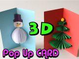 Easy Pop Up Xmas Card 3d Pop Up Cards Novogodia Nje 3d A Estitke
