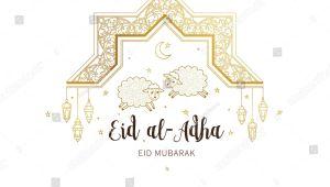 Eid Al Adha Card Design Vector Muslim Holiday Eid Al Adha Card Banner with Sheep