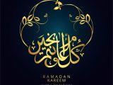 Eid Al Fitr Greeting Card Arabischer islamischer Kalligraphie Goldener Text Ramadan