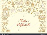 Eid Al Fitr Greeting Card Eid Mubarak Calligraphy Lettering Phrase Doodle Stock