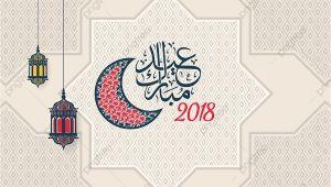 Eid Card Ai format Free Download Beautiful Eid Mubarak Arabic Calligraphy Text Vector