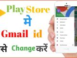 Eid Card Banane Ka Tarika Play Store Me Gmail Id Kaise Change Kare
