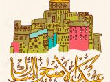 Eid Card for Eid Ul Adha Arabic islamic Calligraphy Of Text Eid Ul Adha and Old City In