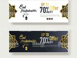 Eid Card for Eid Ul Adha Eid Aladha Oder Fitr Mubarak Verkauf Anbieten Bannerdesign