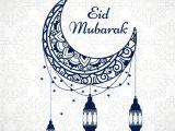 Eid Card for Eid Ul Adha Eid Ul Fitr 2020 Wishes Quotes Photos Whatsapp and