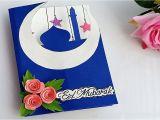 Eid Card Kaise Banate Hain Handmade Greeting Card for Eid Diy Beautiful Pop Up Eid Card Idea