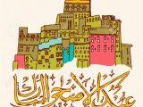 Eid Card Of Eid Ul Adha Arabic islamic Calligraphy Of Text Eid Ul Adha and Old City In