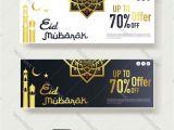 Eid Card Of Eid Ul Adha Eid Al Adha or Fitr Mubarak Sale Offer Banner