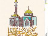 Eid Card Of Eid Ul Adha Eid Ul Adha Greeting Card Stock Vector Illustration Of