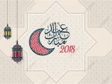 Eid Card Vector Free Download Beautiful Eid Mubarak Arabic Calligraphy Text Vector