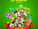 Eid Card Vector Free Download Eid Mubarak Offer
