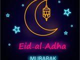 Eid Eid Card Banane Ka Tarika Invitation Card Create Custom Invitation Cards with