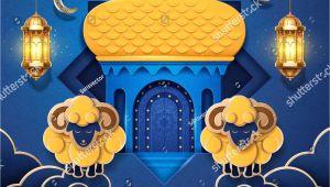 Eid El Kabir Greeting Card Eid Al Adha Arab Calligraphy Holiday Greeting Card or Eid