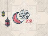 Eid Greeting Card with Name Beautiful Eid Mubarak Arabic Calligraphy Text Vector