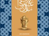Eid Greeting Card with Name Eid Mubarak islamic Design with Traditional