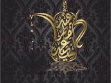 Eid Greeting Card with Name Pin by Boshra Ahmd On Bag Eid Greetings Eid Cards