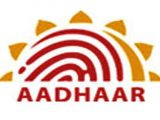 Eid In Aadhar Card Means and now Aadhaar Mandatory for New Job Entrants by 1 March