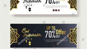 Eid Invitation Card for Friends Eid Invitation Templates Paramythia