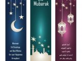 Eid Mubarak Email Template 20 Eid Ul Fitr 2015 Post Cards Greeting Cards and E