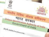 Eid No Means In Aadhar Card Aadhar Card Download How to Download Aadhaar Card Online