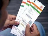 Eid No Means In Aadhar Card Supreme Court Verdict On Right to Privacy Memo to Aadhaar