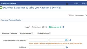 Eid Number In Aadhar Card Aadhaar Virtual Id Uidai Has Made Generation Of Aadhaar