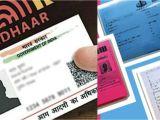 Eid to Download E-aadhaar Card Aadhar Card Download How to Download Aadhaar Card Online