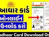 Eid to Download E-aadhaar Card Aadhar Card Download Steps to Download Print E Aadhaar