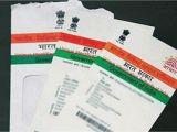 Eid to Download E-aadhaar Card assam Government Finalising Plan to issue Aadhaar Cards