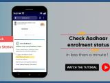 Eid to Download E-aadhaar Card Know Your Aadhaar Status Vikaspedia