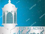 Eid Ul Adha Card Design Eid Al Adha Lantern Card Vector Stock Vector Royalty Free