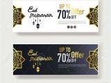 Eid Ul Adha Gift Card Eid Al Adha or Fitr Mubarak Sale Offer Banner Design with Abstract