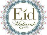 Eid Ul Adha Greeting Card Eid Al Adha Photos Hd Eid Mubarak Multiple Sizes English