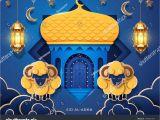 Eid Ul Adha Greetings Card Eid Al Adha Arab Calligraphy Holiday Greeting Card or Eid