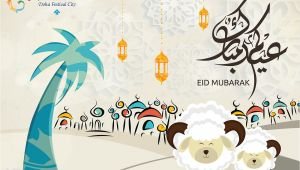 Eid Ul Adha Mubarak Card Check Out This Behance Project Dfc E Card and Email