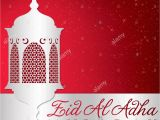 Eid Ul Azha Ke Card Ei Eid Stockfotos Ei Eid Bilder Alamy