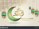 Eid Ul Azha Ke Card Eid Al Adha islamic Design Crescent Stock Vector Royalty